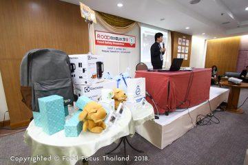 Food Focus Thailand : Roadshow 2018